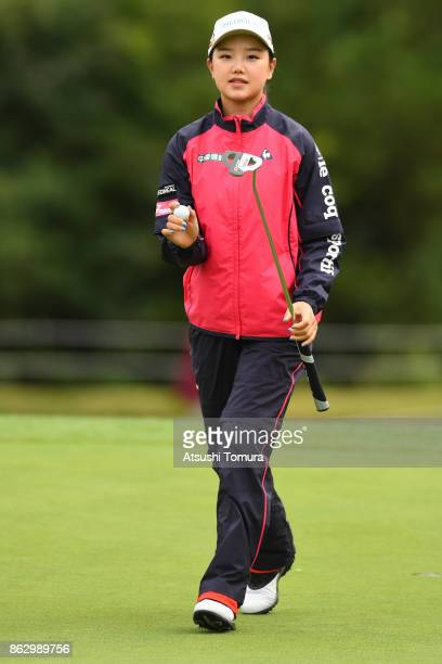 Yuting Seki of China reacts during the first round of the Nobuta Group Masters GC Ladies at the Masters Golf Club on October 19 2017 in Miki Hyogo...