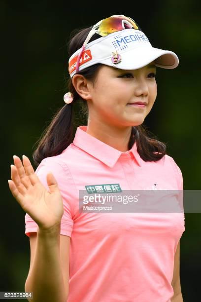 Yuting Seki of China reacts during the second round of the Daito Kentaku Eheyanet Ladies 2017 at the Narusawa Golf Club on July 28 2017 in Narusawa...