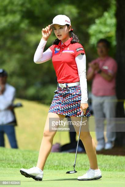 Yuting Seki of China reacts during the second round of the Suntory Ladies Open at the Rokko Kokusai Golf Club on June 9 2017 in Kobe Japan