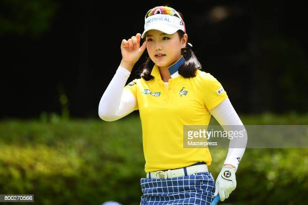 Yuting Seki of China reacts during the third round of the Earth Mondamin Cup at the Camellia Hills Country Club on June 24 2017 in Sodegaura Japan