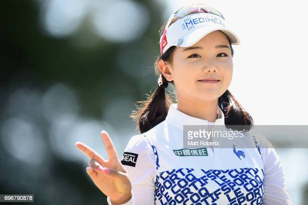 Yuting Seki of China smiles after her tee shot on the 11th hole during the second round of the Nichirei Ladies at the on June 17 2017 in Chiba Japan