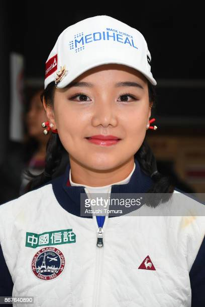 Yuting Seki of China smiles during the final round of the Higuchi Hisako Ponta Ladies at the Musashigaoka Golf Course on October 29 2017 in Hanno...
