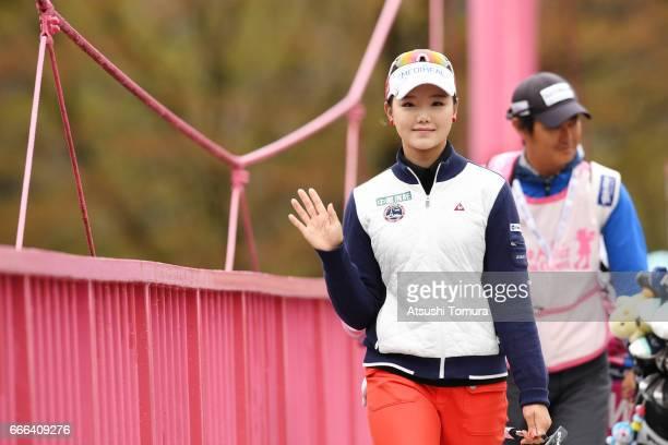 Yuting Seki of China smiles during the final round of the Studio Alice Open at the Hanayashiki Golf Club Yokawa Course on April 9 2017 in Miki Japan