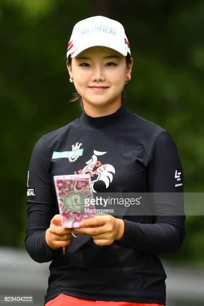 Yuting Seki of China smiles during the first round of the Daito Kentaku Eheyanet Ladies 2017 at the Narusawa Golf Club on July 27 2017 in Narusawa...