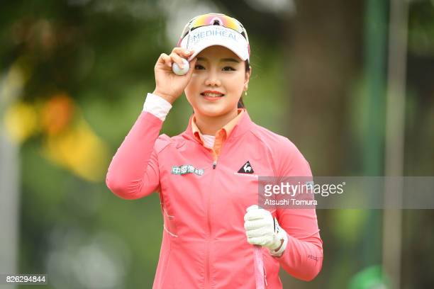 Yuting Seki of China smiles during the first round of the meiji Cup 2017 at the Sapporo Kokusai Country Club Shimamatsu Course on August 4 2017 in...