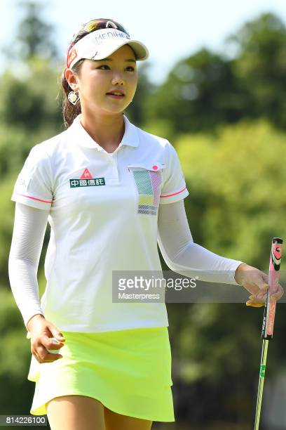 Yuting Seki of China smiles during the first round of the Samantha Thavasa Girls Collection Ladies Tournament at the Eagle Point Golf Club on July 14...