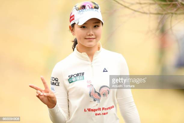 Yuting Seki of China smiles during the first round of the Studio Alice Open at the Hanayashiki Golf Club Yokawa Course on April 7 2017 in Miki Japan