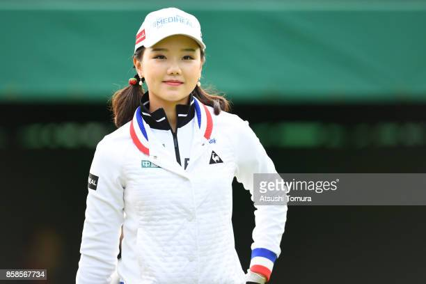 Yuting Seki of China smiles during the second round of Stanley Ladies Golf Tournament at the Tomei Country Club on October 7 2017 in Susono Shizuoka...