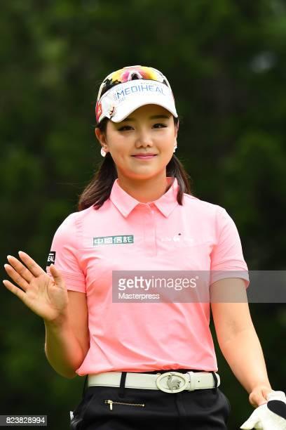 Yuting Seki of China smiles during the second round of the Daito Kentaku Eheyanet Ladies 2017 at the Narusawa Golf Club on July 28 2017 in Narusawa...