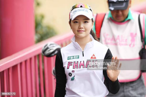 Yuting Seki of China smiles during the second round of the Studio Alice Open at the Hanayashiki Golf Club Yokawa Course on April 8 2017 in Miki Japan