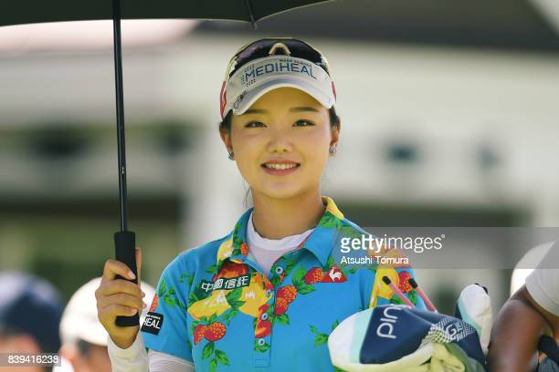 Yuting Seki of China smiles during the third round of the Nitori Ladies 2017 at the Otaru Country Club on August 26 2017 in Otaru Hokkaido Japan