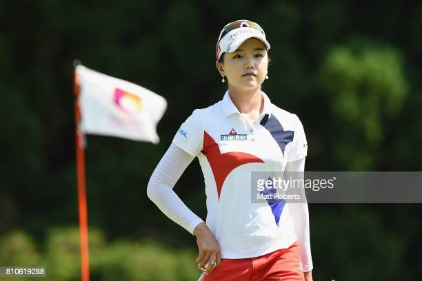 Yuting Seki of China walks off the 12th green after her putt during the second round of the Nipponham Ladies Classics at the Ambix Hakodate Club on...