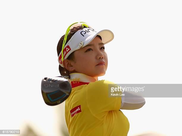 Yuting Shi of China tee off at Blue Bay LPGA during Round 1 of Day 1 on October 20 2016 in Sanya Hainan Island China
