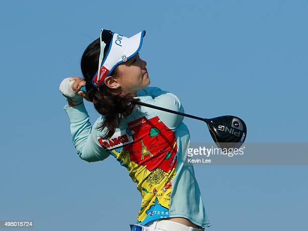 Yuting Shi of China tee off on 10th hole in round 3 on Day 6 of Blue Bay LPGA 2015 at Jian Lake Blue Bay golf course on October 31 2015 in Hainan...