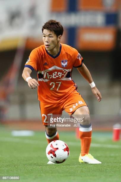 Yuto Horigome of Albirex Niigata in action during the JLeague J1 match between Albirex Niigata and Omiya Ardija at Denka Big Swan Stadium on June 17...
