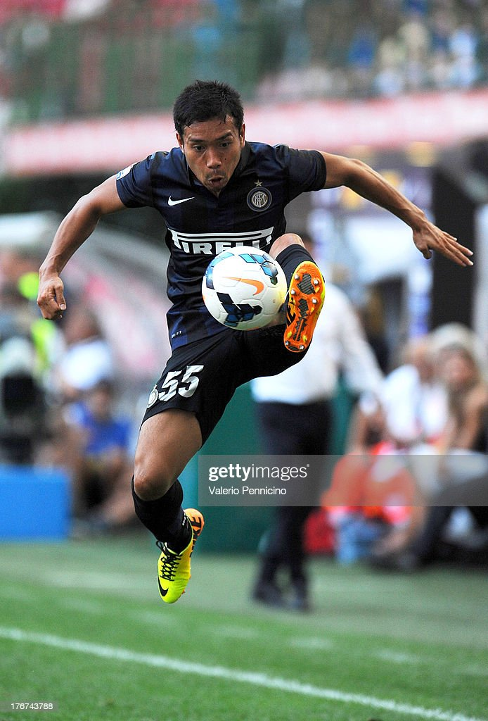 Yuto Nagatomo of FC Internazionale Milano controls the ball during the TIM cup match between FC Internazionale Milano and AS Cittadella at Stadio Giuseppe Meazza on August 18, 2013 in Milan, Italy.