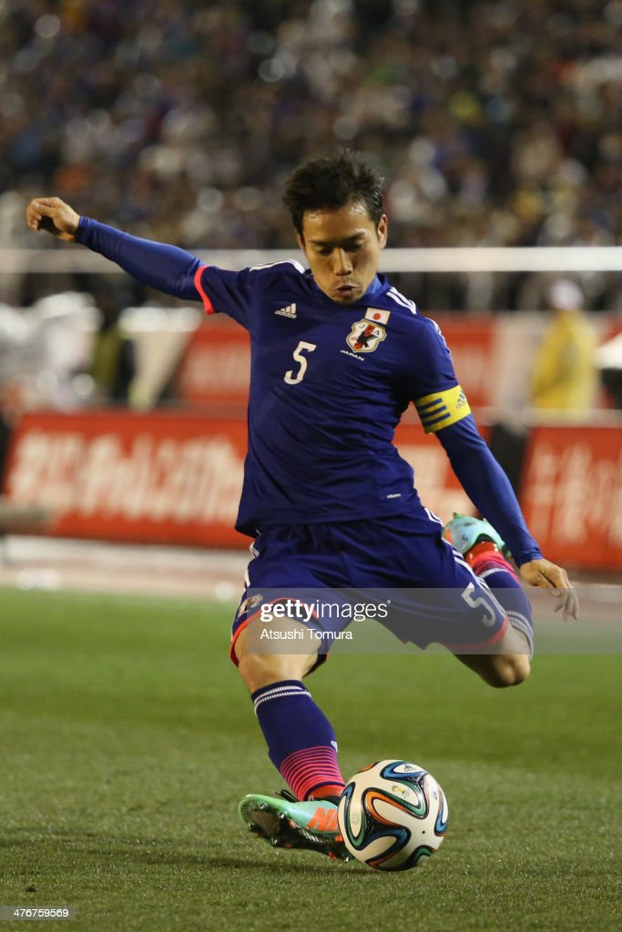 <a gi-track='captionPersonalityLinkClicked' href=/galleries/search?phrase=Yuto+Nagatomo&family=editorial&specificpeople=4320811 ng-click='$event.stopPropagation()'>Yuto Nagatomo</a> #5 of Japan dribbles with ball during the Kirin Challenge Cup international friendly match between Japan and New Zealand at National Stadium on March 5, 2014 in Tokyo, Japan.