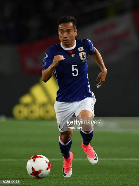 Yuto Nagatomo of Japan in action during the international friendly match between Japan and Syria at Tokyo Stadium on June 7 2017 in Chofu Tokyo Japan