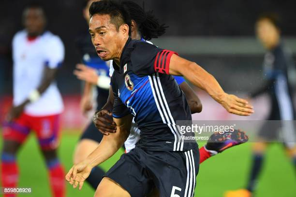 Yuto Nagatomo of Japan in action during the international friendly match between Japan and Haiti at Nissan Stadium on October 10 2017 in Yokohama...