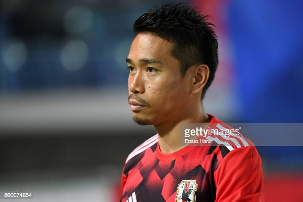 Yuto Nagatomo of Japan looks on after the international friendly match between Japan and Haiti at Nissan Stadium on October 10 2017 in Yokohama...