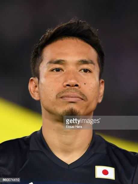 Yuto Nagatomo of Japan looks on prior to the international friendly match between Japan and Haiti at Nissan Stadium on October 10 2017 in Yokohama...