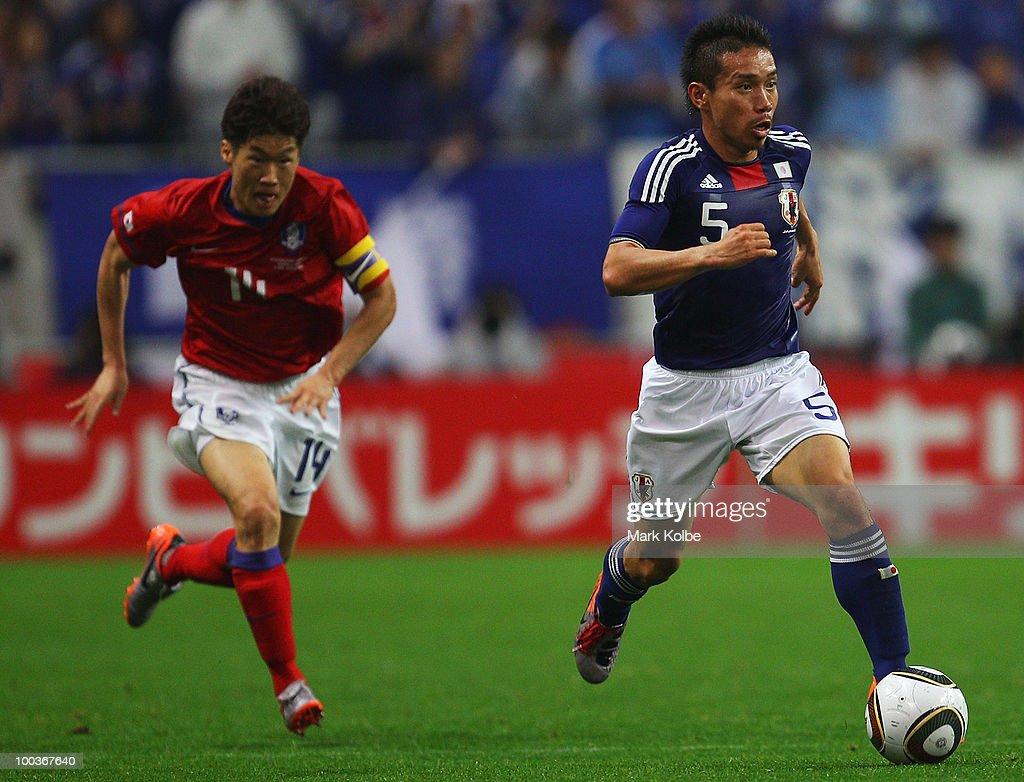 Yuto Nagatomo of Japan runs with the ball during the international friendly match between Japan and South Korea at Saitama Stadium on May 24, 2010 in Saitama, Japan.