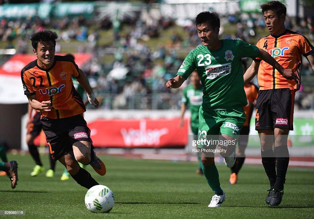 Yuto Ono of FC Gifu dribbles the ball during the J.League match between FC Gifu and Renofa Yamaguchi at the Nagaragawa Stadium on April 29, 2016 in Nagoya, Japan.