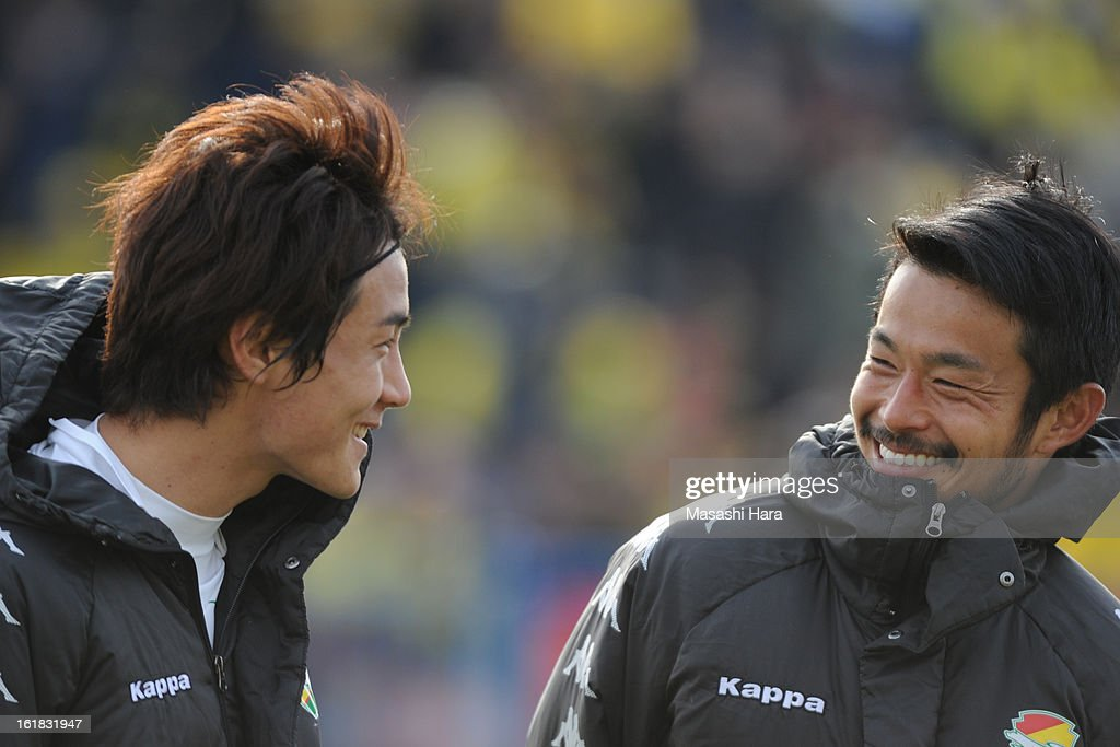 Yuto Sato (R) and Koki Yonekura of JEF United Chiba look on after the pre season friendly between Kashiwa Reysol and JEF United Chiba at Hitachi Kashiwa Soccer Stadium on February 17, 2013 in Kashiwa, Japan.