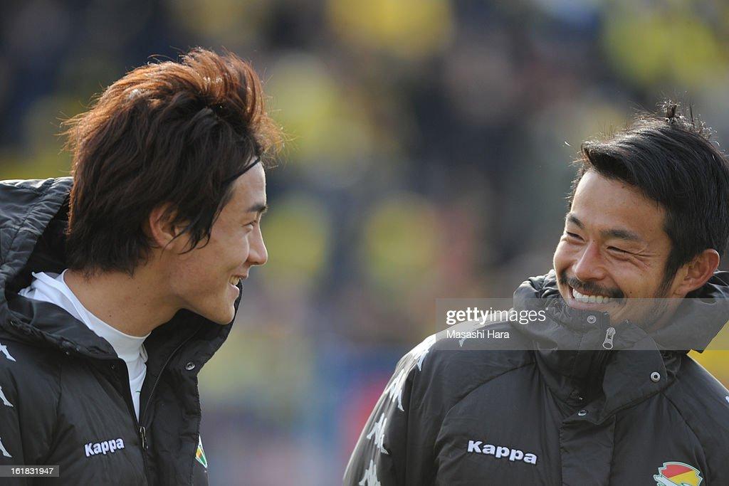 Yuto Sato (R) and Koki Yonekura of JEF United Chiba look on after the pre season friendly between Kashiwa Reysol and JEF United Chiba at Hitachi Kashiwa Soccer Stadium on February 17, 2013 in Kashiwa, Japan.