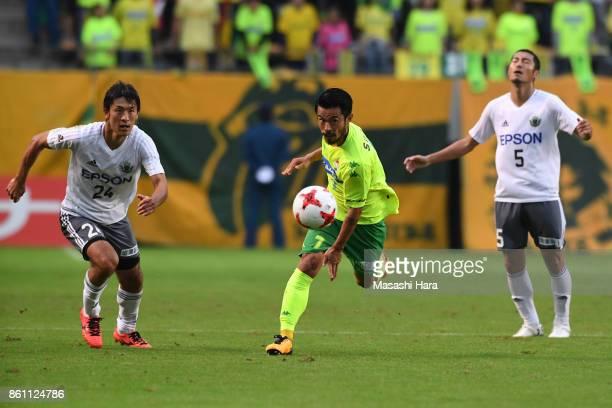 Yuto Sato of JEF United Chiba in action during the JLeague J2 match between JEF United Chiba and Matsumoto Yamaga at Fukuda Denshi Arena on October...