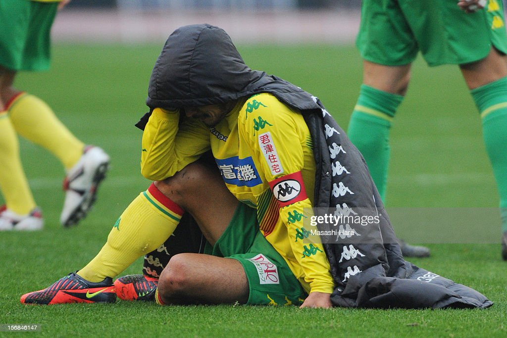Yuto Sato #7 of JEF United Chiba looks dejected after the J.League Second Division Play-off Final match between JEF United Chiba and Oita trinita at the National Stadium on November 23, 2012 in Tokyo, Japan.