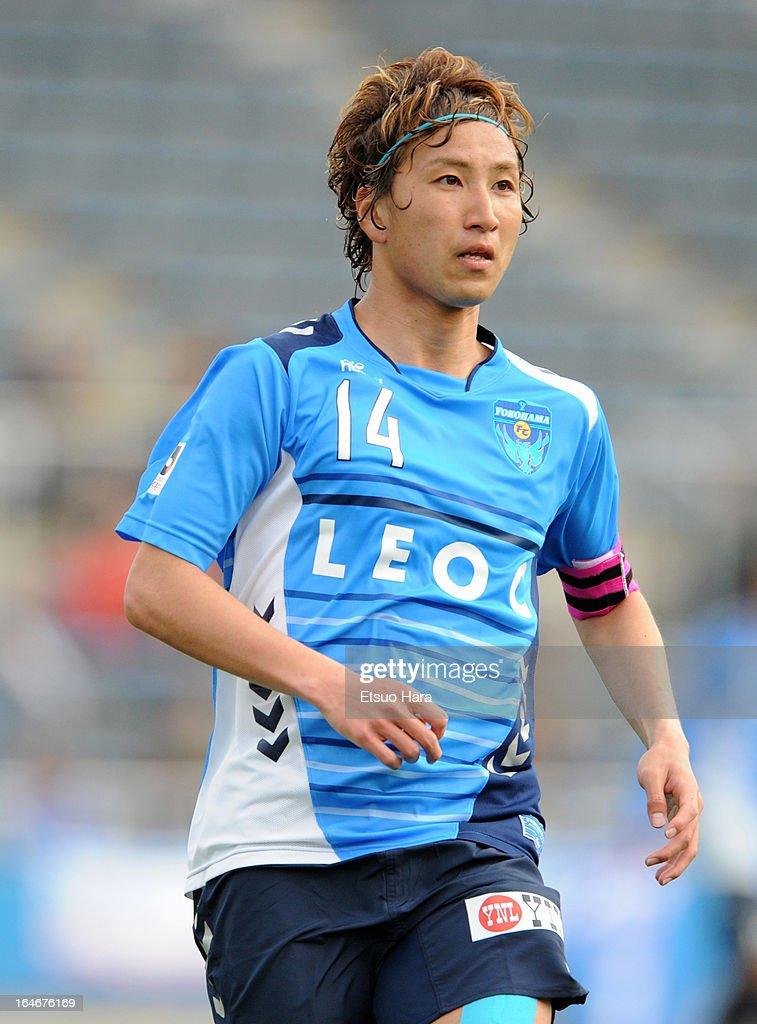 Yuto Takeoka of Yokohama FC in action during the J.League Second Division match between Yokohama FC and Fagiano Okayama at Nippatsu Mitsuzawa Stadium on March 24, 2013 in Yokohama, Japan.