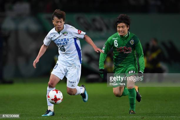 Yuto Uchida of Tokushima Vortis and Kazuki Anzai of Tokyo Verdy compete for the ball during the JLeague J2 match between Tokyo Verdy and Tokushima...