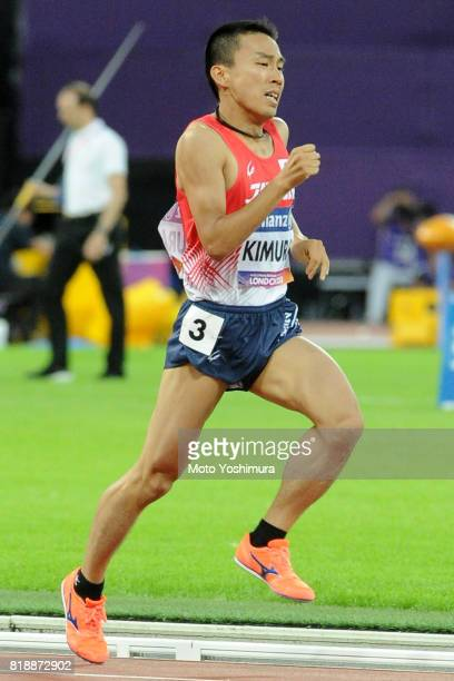 Yuya Kimura of Japan competes in the Men's 1500m T20 during the IPC World ParaAthletics Championships 2017 at London Stadium on July 17 2017 in...