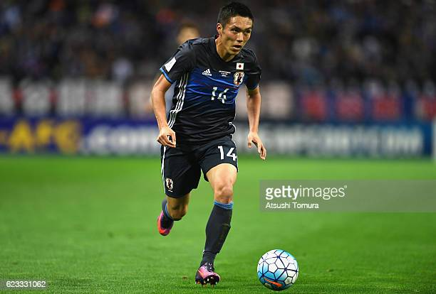 Yuya Kubo of Japan in action during the 2018 FIFA World Cup Qualifier match between Japan and Saudi Arabia at Saitama Stadium on November 15 2016 in...
