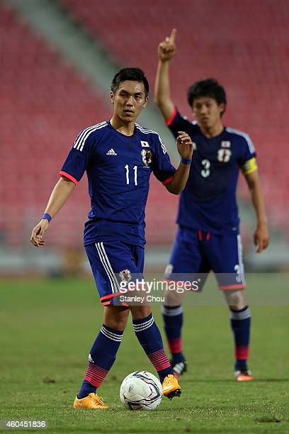 Yuya Kubo of Japan in action during the friendly international match between Japan U21 and Thailand U21 at Rajamangala Stadium on December 14 2014 in...