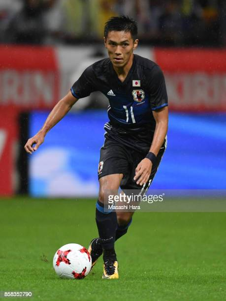 Yuya Kubo of Japan in action during the international friendly match between Japan and New Zealand at Toyota Stadium on October 6 2017 in Toyota...