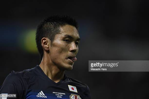 Yuya Kubo of Japan looks on during the 2018 FIFA World Cup Qualifier match between Japan and Saudi Arabia at Saitama Stadium on November 15 2016 in...