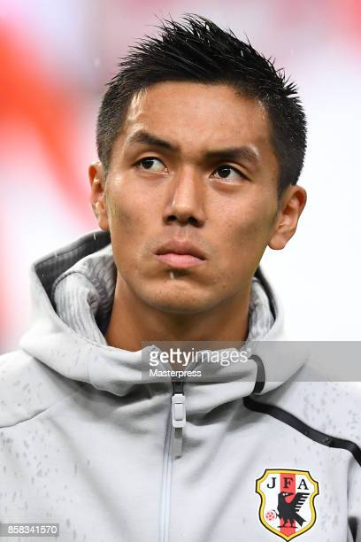 Yuya Kubo of Japan looks on during the international friendly match between Japan and New Zealand at Toyota Stadium on October 6 2017 in Toyota Aichi...