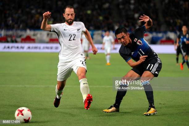 Yuya Kubo of Japan shoots at goal during the international friendly match between Japan and New Zealand at Toyota Stadium on October 6 2017 in Toyota...