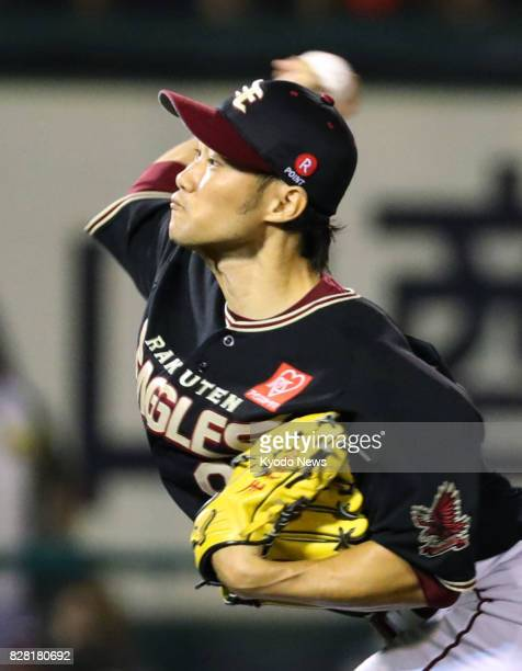 Yuya Kubo of the Rakuten Eagles pitches against the Nippon Ham Fighters in a Pacific League game at Kobo Park Miyagi in Sendai on Aug 9 2017 The...
