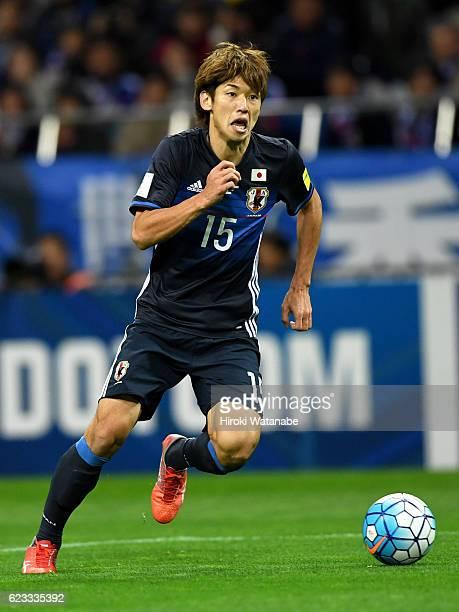 Yuya Osako of Japan in action during the 2018 FIFA World Cup Qualifier match between Japan and Saudi Arabia at Saitama Stadium on November 15 2016 in...