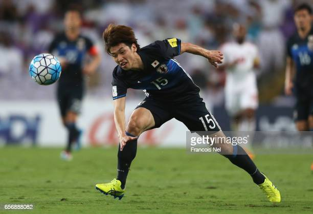 Yuya Osako of Japan in action during the FIFA 2018 World Cup qualifying match between United Arab Emirates and Japan at Hazza Bin Zayed Stadium on...