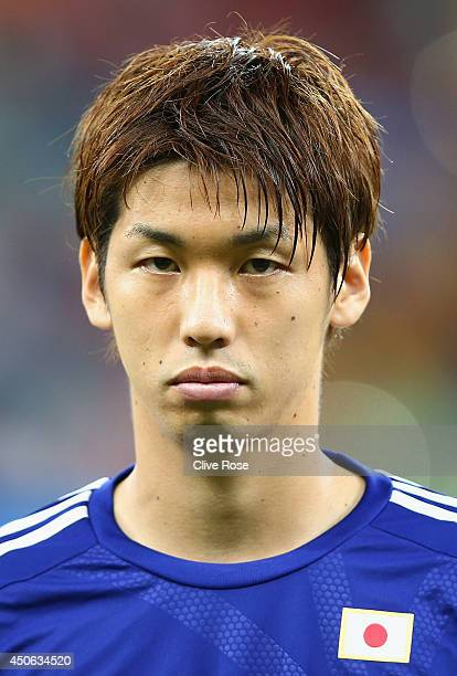 Yuya Osako of Japan is seen prior to the 2014 FIFA World Cup Brazil Group C match between the Ivory Coast and Japan at Arena Pernambuco on June 14...