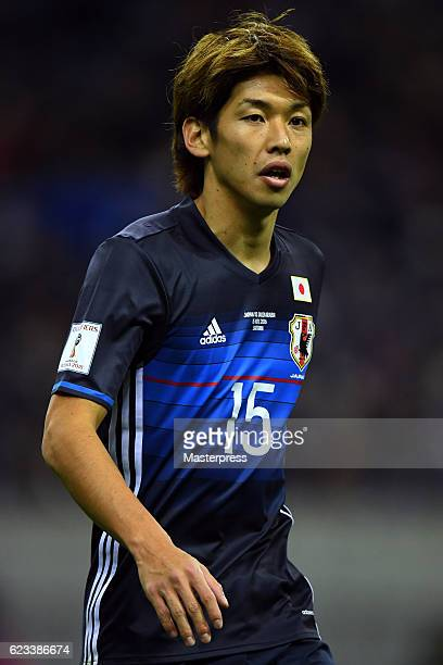 Yuya Osako of Japan looks on during the 2018 FIFA World Cup Qualifier match between Japan and Saudi Arabia at Saitama Stadium on November 15 2016 in...