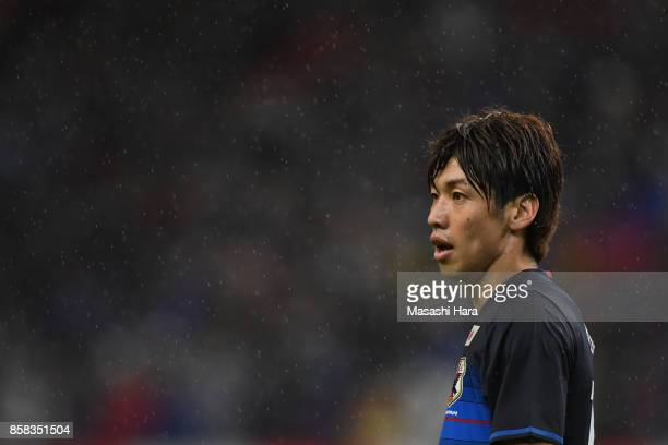 Yuya Osako of Japan looks on during the international friendly match between Japan and New Zealand at Toyota Stadium on October 6 2017 in Toyota...
