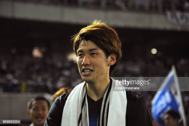 Yuya Osako of Japan reacts after his side's 33 draw in the international friendly match between Japan and Haiti at Nissan Stadium on October 10 2017...