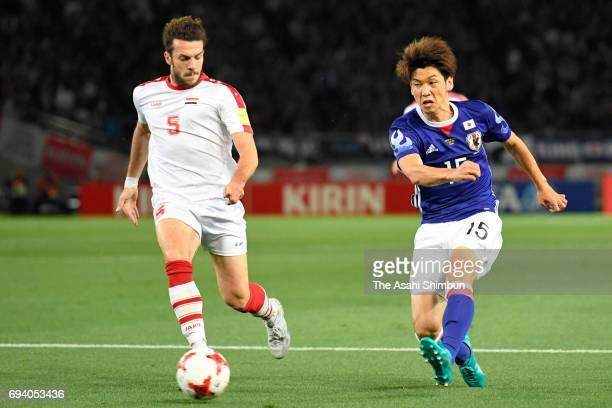 Yuya Osako of Japan shoots at goal during the international friendly match between Japan and Syria at Tokyo Stadium on June 7 2017 in Chofu Tokyo...