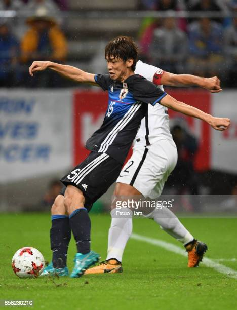Yuya Osako of Japan shoots at goal during the international friendly match between Japan and New Zealand at Toyota Stadium on October 6 2017 in...