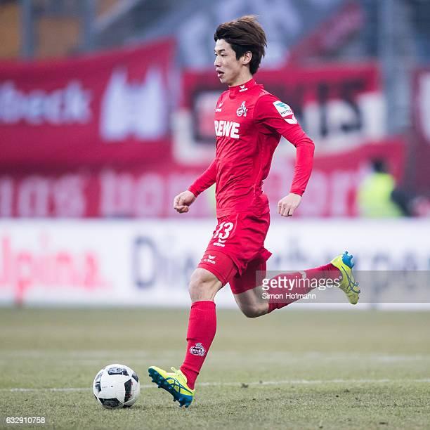 Yuya Osako of Koeln controls the ball during the Bundesliga match between SV Darmstadt 98 and 1 FC Koeln at JonathanHeimesStadion am Boellenfalltor...